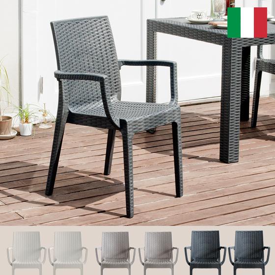 【お得な2脚セット】ガーデンチェア カフェ STERA(ステラ)肘掛け付きチェア2脚セット ブラック ホワイト グレー   チェア2脚セット販売となっております。