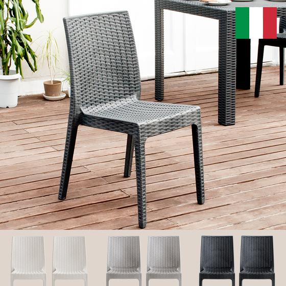 【お得な2脚セット】ガーデンチェア カフェ STERA(ステラ)肘掛け無しチェア2脚セット ブラック グレー ホワイト   チェア2脚セット販売となっております。