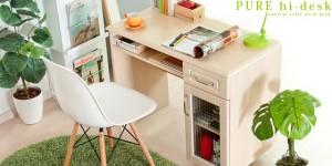 PURE hi-desk (ピュアハイデスク)