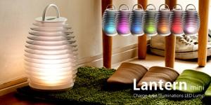 充電式LEDランプ