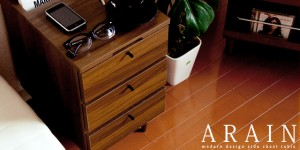 サイドチェストテーブル ARAIN