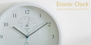 温湿度計付き時計