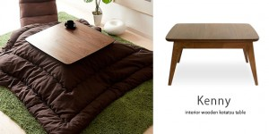 ウッドこたつテーブル Kenny 75cm幅