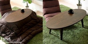 こたつテーブル Lynd 120cm幅 (リンド 120cm幅)