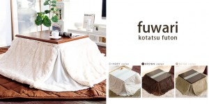こたつ布団 fuwari(フワリ)185cmx185cm 正方形タイプ