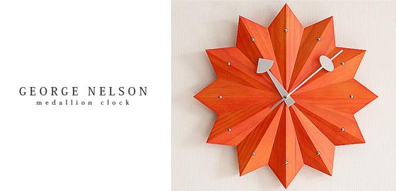掛け時計 ジョージネルソンの名作♪メダリオン・クロック