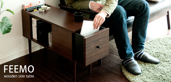 サイドテーブル ベッド、ソファサイドに最適♪収納もできるモダンデザインです