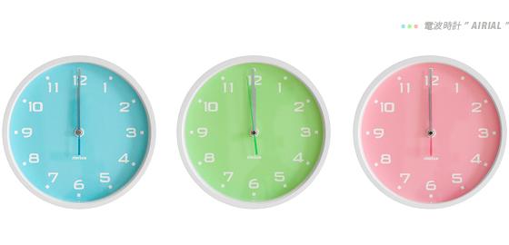 電波時計 可愛いパステルカラーで明るいお部屋に♪
