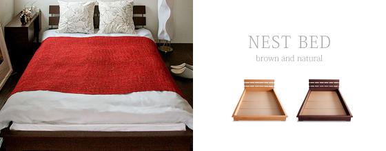 ベッド モダンな開放感あるロータイプデザイン