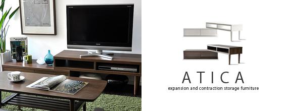 コーナーに最適のテレビ台 ATICA(アティカ)は、お部屋を広く使えます。
