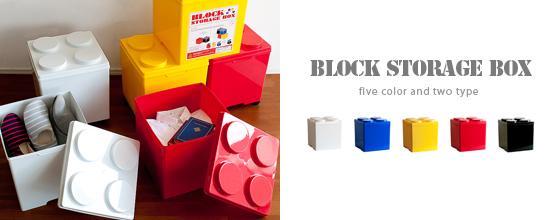 収納ボックス おもちゃ箱に最適ポップな収納箱です