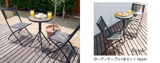 ガーデンテーブルセットはベランダやアウトドアにも人気です♪