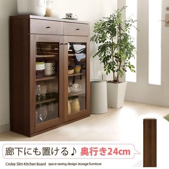 奥行き24cmのスリム食器棚で作る快適スペース