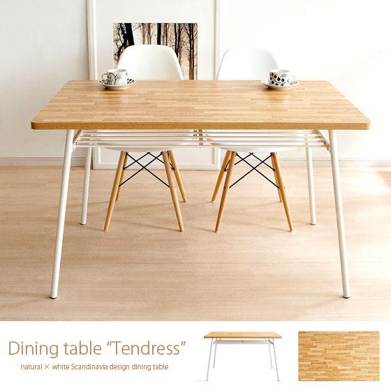 北欧ナチュラルなダイニングテーブルで明るいカフェの様な空間を
