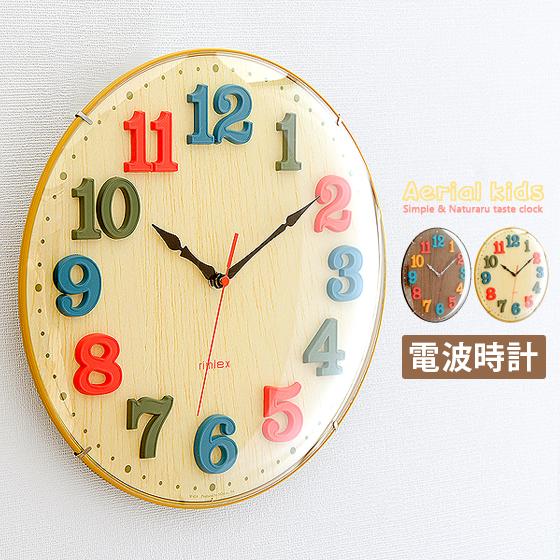 かわいい電波時計