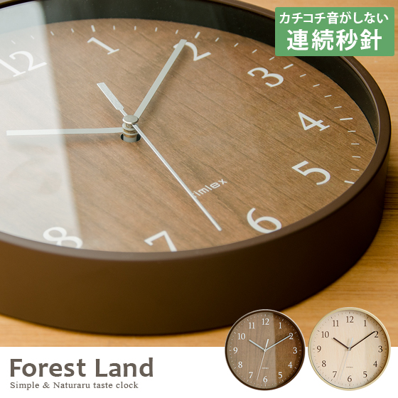 連続秒針の壁掛け時計が1,296円とお買い得♪