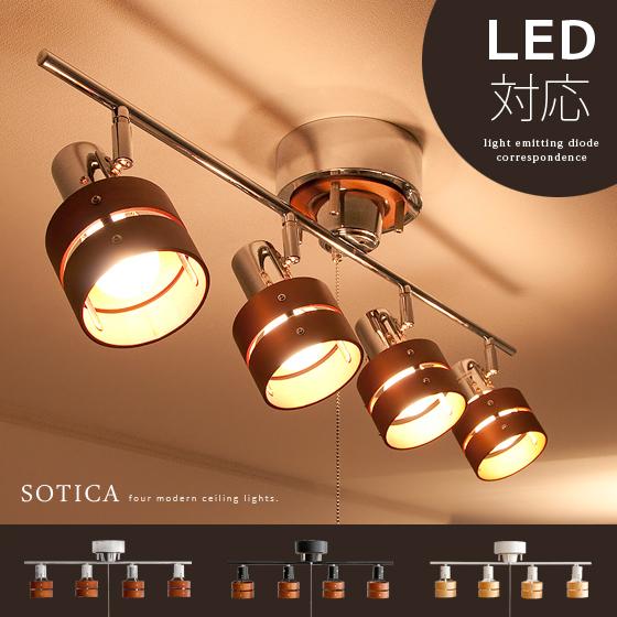 北欧シーリングライトLED電球対応です。