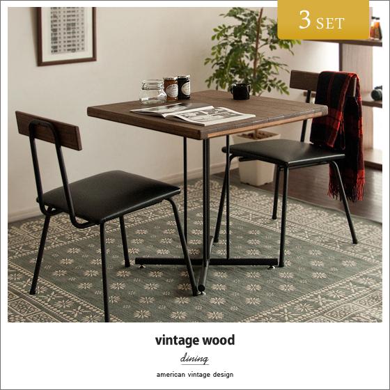 ヴィンテージデザインのダイニングでカフェの様な空間づくり♪