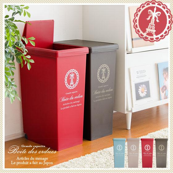 かわいいデザインのゴミ箱