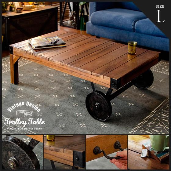 木製のトロリーテーブル