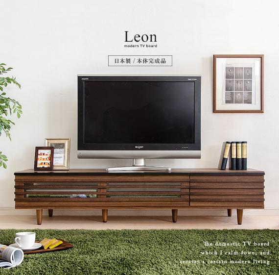 木目が美しいテレビボード