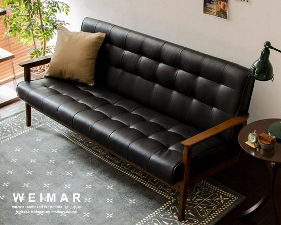 """カフェのような雰囲気に。3人掛けソファ""""WEIMAR(ワイマール)"""""""