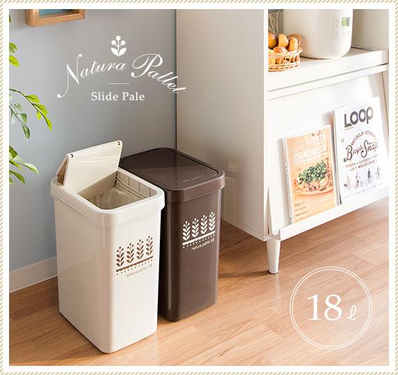 北欧調プリント柄のゴミ箱