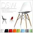 おしゃれチェア Eames(イームズ) DSW