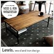 ヴィンテージウッドテーブル Lewis(ルイス) 長方形タイプ 100cm