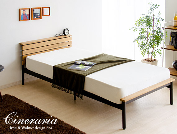 【セミダブル・ダブル】天然木ウォールナット×アイアンのデザインベッド