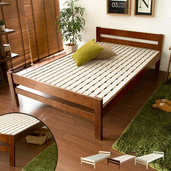 木製すのこベッド Arielle〔アリエル〕 セミダブルサイズ フレーム単体販売 ブラウン ホワイト ナチュラル    ベッドフレームのみの販売となっております。 マットレスは付いておりません。