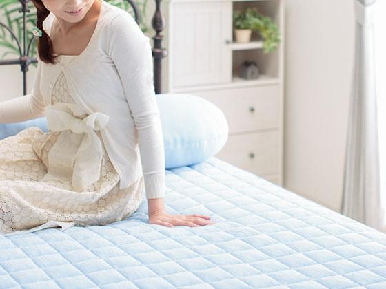 快適冷感クール敷きパッド シングルサイズ 寝具 接触冷感 消臭 ライトブルー アイボリー ベージュ ブラウン