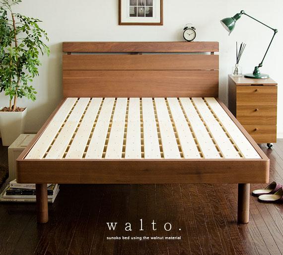 walto