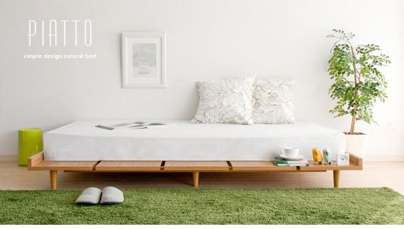 北欧デザインベッド