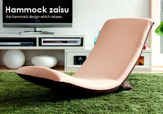 ハンモック座椅子