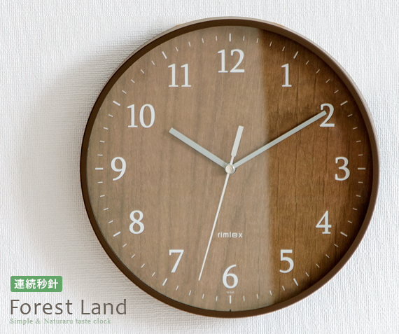 壁掛け時計 ForstLand