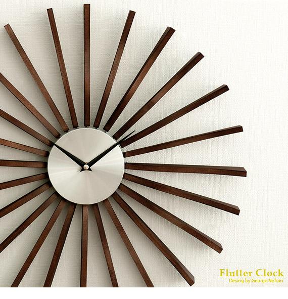 インテリア掛け時計