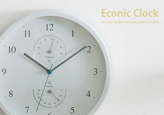 温湿時計付き掛け時計