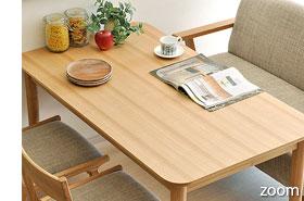幅広サイズのダイニングテーブル