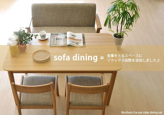 sofa dining