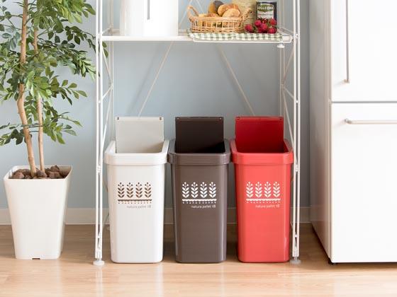 ゴミ箱分別