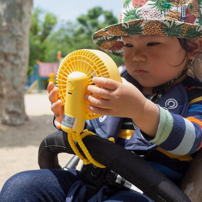 4WAYポータブル扇風機 小さなお子様でも安心
