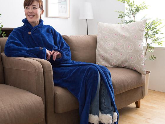 着る毛布モフア
