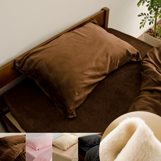 枕カバー ピローケース 50×70 マイクロファイバーピローケース Lサイズ 50×70cm