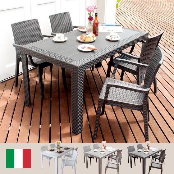 ガーデンテーブル カフェ STERA(ステラ)5点セット 肘掛け有りタイプ ブラック ホワイト