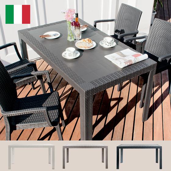 ガーデンテーブル カフェ STERA(ステラ)テーブル 長方形タイプ ブラック グレー ホワイト   テーブルのみの販売となっております。