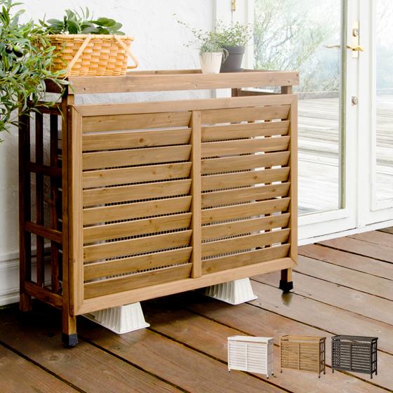 室外機 室外機カバー カバー エアコンカバー 天然木 木製 逆ルーバー室外機カバーCAROL〔キャロル〕 ブラウン ダークブラウン ホワイト
