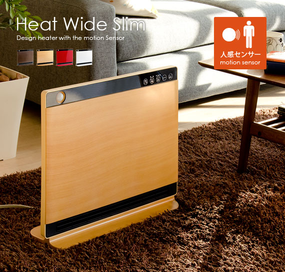 Heat Wide Slim