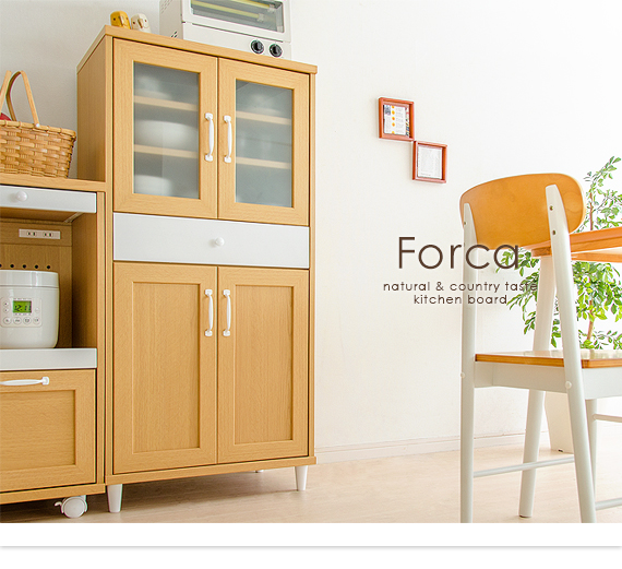 forca(フォルカ) カップボード