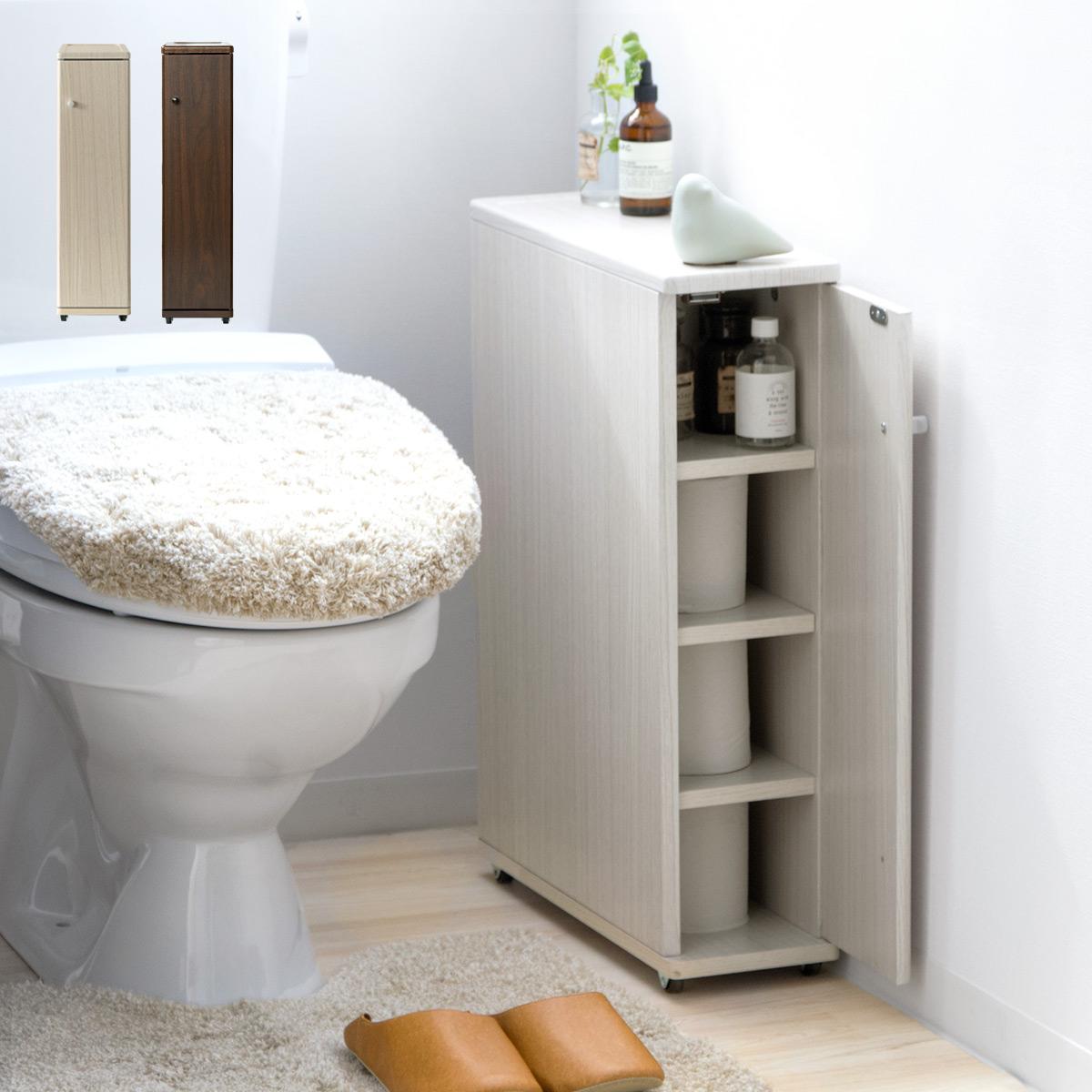 トイレラック トイレ収納 コンパクトラック トイレラック CEED〔シード〕  ホワイト ブラウン